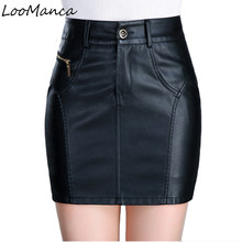 Autumn Winter Zipper Women s Leather Skirts Slim High Waist Sexy PU Pencil  Skirt Plus Size Patchwork Women Office OL Skirt ce166629d484