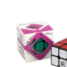 Hot Dayan 55x55x55mm Fast Speed Magic Cubes DIY Square Brain Teaser Magic Cuboes Black/White/Colorful Christmas Gift(China)