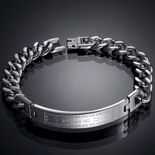 New Arrival Titanium Stainless Steel Bracelet JESUS Christian Masculinity Wristband Strand Bangles For Man Fine Jewelry