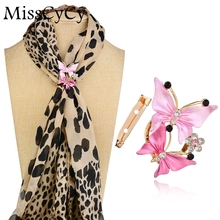 MissCyCy Luxurious Gold Color Crystal Butterfly Scarf Clip Rhinestone Brooches For Women Pin Wedding