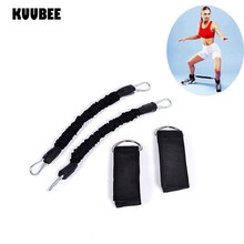 KUUBEE Leg Fitness Strength Resistance Bands Kinetic Speed Agility Training Tube Bands Power Training Workout