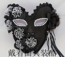 Venice Makeup mask party princess mask of terror  Venetian mask full face mask