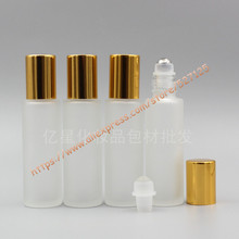 15ml clear frosted glass bottle with glass/stainless roller+gold aluminum(smooth) lid,roll-on/oil/perfume/deodorant bottle