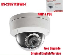 HIK Upgradeable English Version 4mp IP Camera DS-2CD2142FWD-I 4.0 megapixel Dome Camera