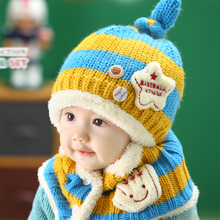 2 piece/ set Hot Sale Boy Girl Unisex Autumn Winter Baby Hat+Sarf Set baby hats scarf children infant caps(China)