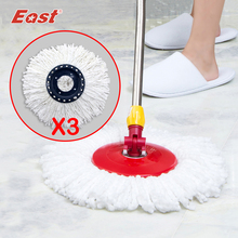 East 3 pcs  Microfiber Cloth Mop head Set Mop Refill for Spin magic mop cleaning Tools