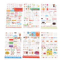 6pcs Children Cute transparent sticker label catalog Classic Stickers Toys For Kids Children Gift Reward Sticker(China)