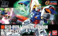Bandai 1/144 HGUC 127 GF13-017NJ Shining Gundam Scale Model(China)