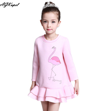 AGKupel Long Sleeve Girl Dress Fashion Girls Dresses Vestidos Girls Costume Swan Print 2017 New Kids Party Dresses for Girls