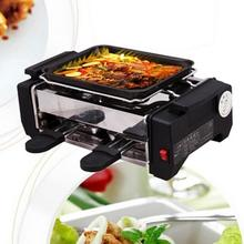 Portable Mini Multi-grill Smoke Free Household Indoor Electric Barbecue   HOBTSK-SKLU-02
