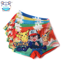 Boys Underwear Panties 2017 Brand Kids Underpant Cotton Boxer Children Teenager Shorts For Baby Boy 4 Pcs/Set Size 4-12 Years(China)