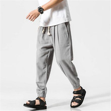 Summer Harem Pants Men Japan Style Casual Fashion Brand Pants Hot Sale Soild Color Nine Pants Black Gray Pants 2017 A3848(China)
