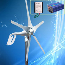 400W 24V Wind Generator with 5PCS Blades + Max 600W 24V Wind Controller + Off Grid 600W 24V Pure Sine Wave Inverter, CE Approved(China)