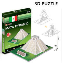 3D Puzzle Cubicfun Architecture Cardboard Model Toy  Maya Pyramid  World Famous Building Assembly DIY Toys For Kids
