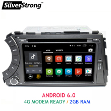 SilverStrong 2DIN Android 2GB RAM Quad Core Android 6.0 Car DVD Player For Ssangyong Kyron Actyon with 4G Modem WiFi OBD DAB+