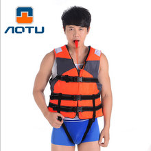 Professional Life Jacket Adult Swimwear Polyester Life Vest Colete Salva-vidas for Water Sports Swimming Drifting Surfing(China)