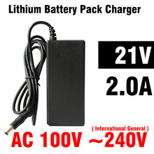 1Pcs Fast Charging Powered Unicycle Charger Li ion Lithium Battery Packs AC 21V 2A With 5.5mm US EU UK Plug Cable