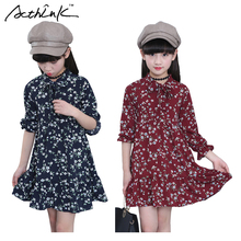 ActhInK Cute Girls Floral Chiffon Frocks Brand Kids Korean Fashion Dress for Girls Ruched Preppy Dress Chidren Clothing , MC240(China)