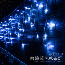 Christmas Garland LED Curtain Icicle String Light 4.m * 0.6m 120Leds Indoor Drop LED Party Garden Stage Outdoor Decorative Light(China)