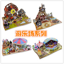 3D paper building model halloween ferris wheel fantasy merry go round exciting circus and pierrot swinging pirate ship ride 1set(China)
