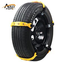 5 Pcs/Lot M/L size Car Winter Snow Tire Anti-skid Chains Thickened Beef Tendon Vehicles Wheel Antiskid TPU Chain 185-295mm Types(China)