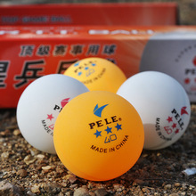 Factory direct PELE standard three star table tennis ball Professional competition ping-pong balls 6 balls/lot(China)