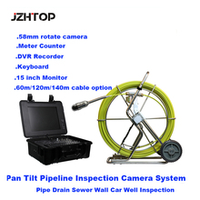 360 Pan Tilt Rotation Pipeline Drain Sewer Video Inspection Camera System Meter Counter DVR 15 inch Monitor 120 Meter Cable(China)
