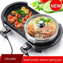New Multi-function Electric Smokeless Indoor BBQ Grill Barbecue Plate+Chafing Dish Hot Pot for 3-5 Persons 220-240V 2000W 50HZ(China)