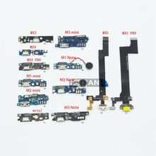 Dock Connector Micro USB Charger Charging Port Flex Cable Complete Parts for MEIZU MX3 MX4 MX4 PRO MX5 Pro M1 NOTE M1 M2 M3 MINI