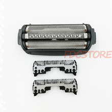 Razor Blade Head + Stell Mesh For Panasonic shavers replacement head ES9085 ES9064 ES8088 ES8047 ES8046 ES8077 ES8078(China)