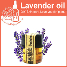 Free shopping French lavender essential oil 2ml,acne India,Scar repair,Help sleep skin care(China)
