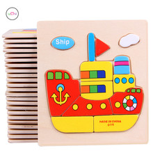 [Umu]Wooden 3D Puzzle Jigsaw Wooden Toys For Children Cartoon Animal Puzzle Intelligence Kids Children Educational Toy(China)