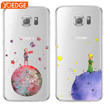 The Little Prince The earth For Samsung Galaxy S3 S4 S5 S6 S7 Edge S8 Plus A3 A5 J1 J2 J3 J5 J7 2015 2016 2017 Grand Prime Case(China)