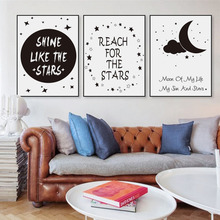 4 Styles Star With Shine Like The Stars Text Characters Quote Creativity Art Design Artwork High Quality Diy Home Decorate Decor(China)