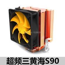 tower side-blown,dual heat pipe,for LGA775/1155/1156/1366,for AMD AM2 /AM2+/AM3 FM1/FM2,CPU FAN,CPU COOLING,S90 cpu radiator(China)