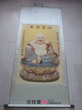 Chinese Boutique collection Embroidery painting buddha Portrait /2