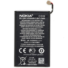 100% Original New Phone Battery BV-5JW For Nokia N9 N9-00 Lumia 800 800C BV5JW Replacement Battery 1450mAh