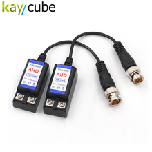 Kaycube New 1 Pair Hdmi Balun Ahd Video Balun Tv-Link Factory Direct Frequency Converter No External Power Required Twist-Pair