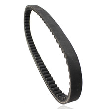 New Styling Transmission Drive Belt 669 18 30 50cc 90cc For CVT Vespa TaoTao Schwinn QMB Motorcycle Scooter Moped(China)