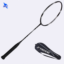 2017 New 3U Professional Badminton Racket G3 Racket Handle Adult Badminton Racquet 20 LBS With Original Bag And Paddle Overgrip(China)
