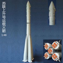 3D Paper Model Rocket 1:48 Scale 48cm NO.Voskhod Students DIY Manual Paper Art Origami Aerospace Science and Technology(China)