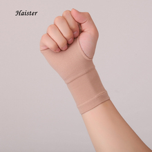 Elastic wrist cover wrist scar wrist gloves tenosynovitis sports sprained mouse hand thin men and women General