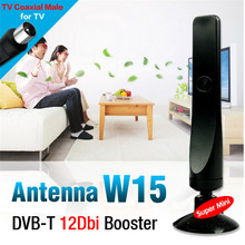 Indoor Gain 12dBi Digital DVB-T/FM Freeview Aerial Antenna PC for TV HDTV