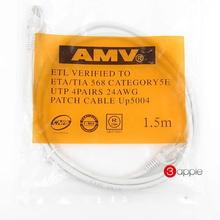 Brand AMV internet UTP cable Patch cord computer cable ethernet network cable rj45 cat5 rj 45 Cat5e Rg45 ETA 568 24AWG 1.5 M