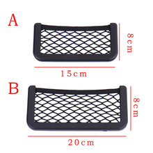 1PC Envelop Car Storage Bag Elastic Flexible Mesh Back Rear Cargo Trunk Storage Organizer Net SUV Auto Accessories Pocket Cage
