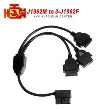 2017 Top selling OBD2 splitter Y Cable J1962M to 3-J1962F splitter OBD2 Cable 1 to 3 50cm Converter Adapter free shipping(China)