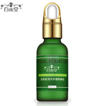 V Face Lift Essential Oils Thin Beauty Skin Care Perfect V-Shaped Face Powerful Lift Facial Massage Oil(China)