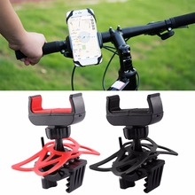 Mount Bike Handlebar Rack Bicycle Multifunctional Universal Holder MTB Mountain Mobile Motorcycle Silicon Support For Cell Phone