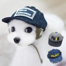 1pcs New pet hat ornaments High quality denim dog dog pet hat Multi-model pet baseball cap A20