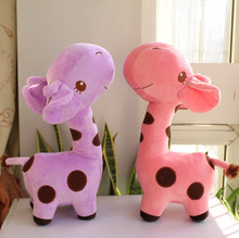 Toddlers Baby Soft Plush Toy Cute Plush Giraffe Colorful Doll Gift 18cm Small baby birthday gift to a child